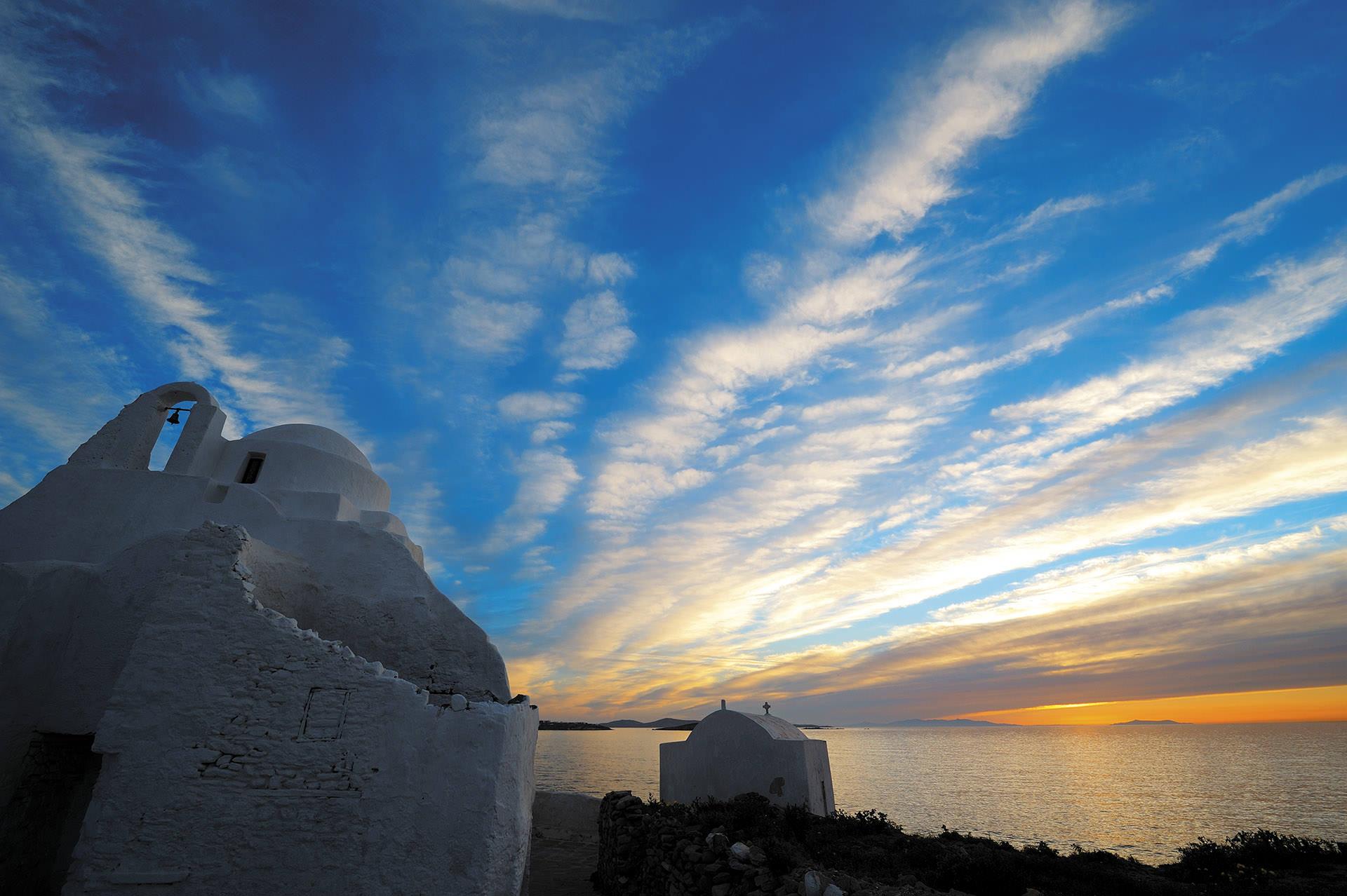 Hermes Mykonos Hotel - Mykonos Island